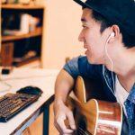 Best Online Guitar Lessons 2021